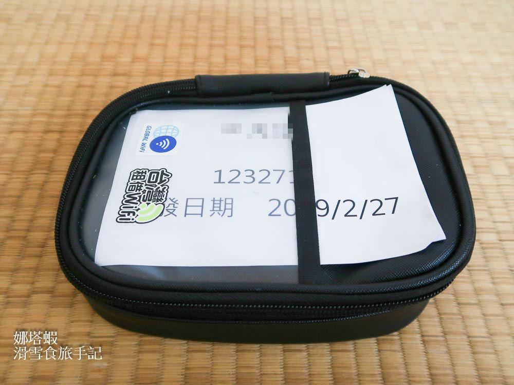 滑雪不忘滑手機!Global WiFi 雪地實測心得、租借折扣碼優惠