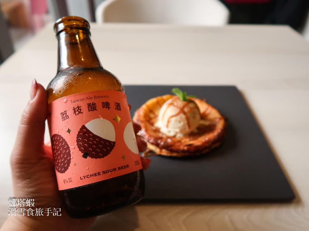 春天風格野餐必備,來一瓶台灣艾爾果釀酸啤