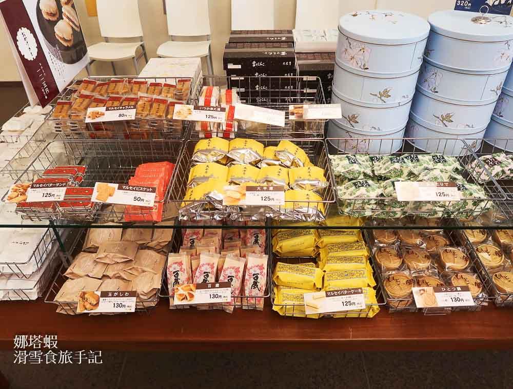 札幌美食|六花亭札幌本店,限定版甜點超誘人