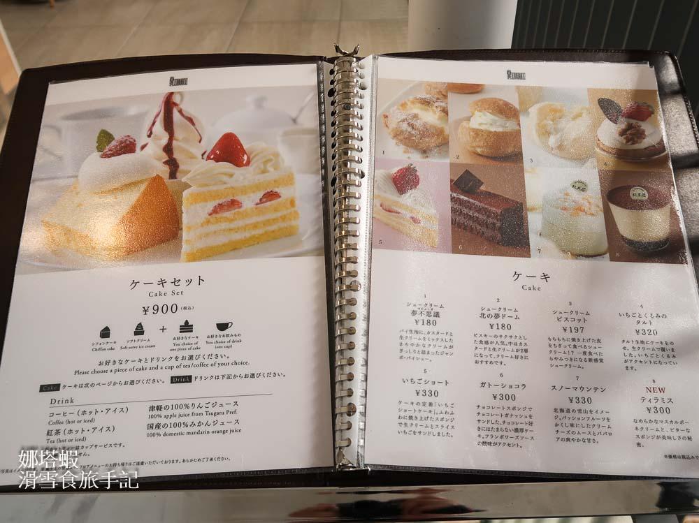 札幌美食|北菓樓札幌本館,安藤忠雄打造超美圖書館咖啡廳、必吃限定版甜點