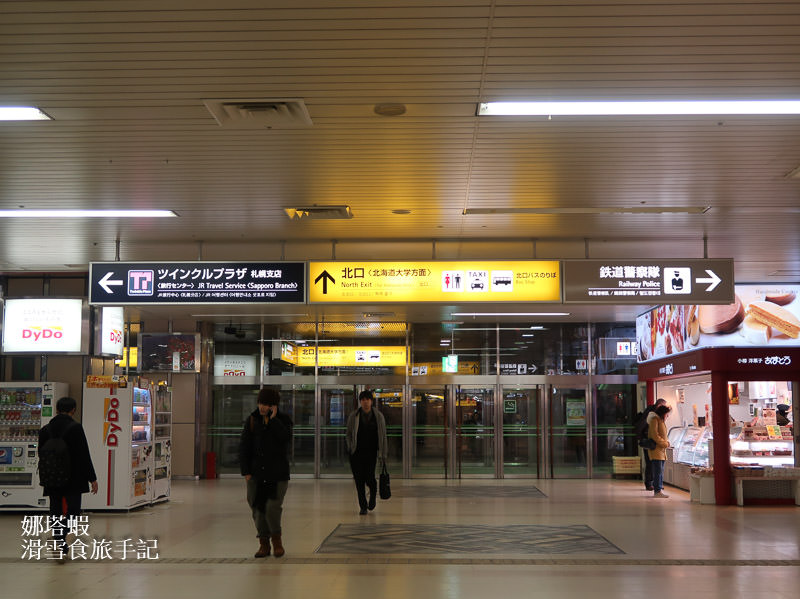 札幌住宿|JR東日本札幌METS酒店,車站步行2分鐘、2019年新開幕