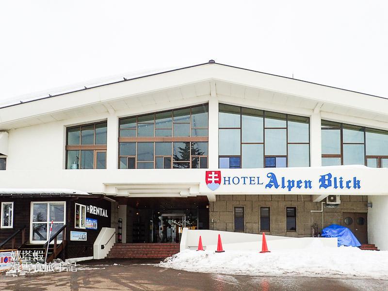 妙高高原|Hotel Alpen Blick住宿心得|池之平滑雪場Ski in /out