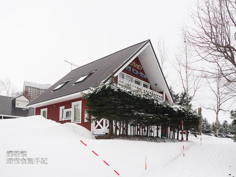 留壽都滑雪住宿|渡假村之外的經濟實惠民宿