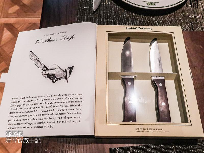 台北Smith & Wollensky牛排館二訪:夏季海鮮盤、招牌菲力牛排的隱藏版吃法