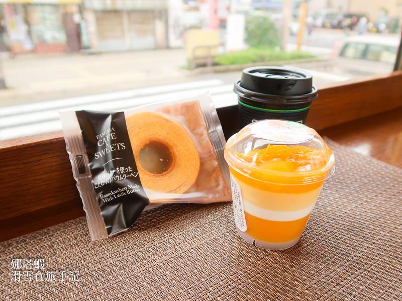 整個城市都是我的咖啡館!鹿兒島路面電車「咖啡列車」包車體驗