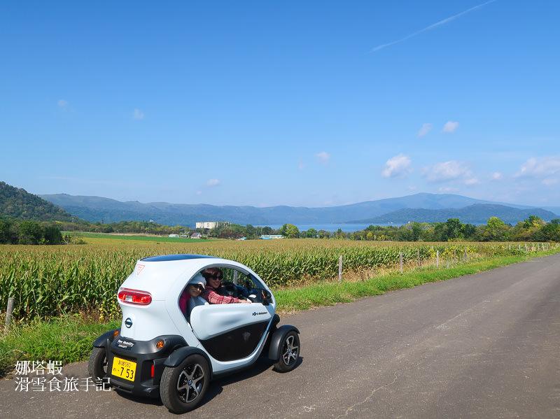 北海道自駕新體驗!弟子屈迷你電動車租借、駕駛方法詳細介紹