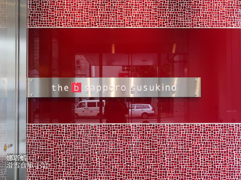 札幌住宿|the b 札幌薄野飯店,地鐵站步行5分鐘、熱鬧不夜城