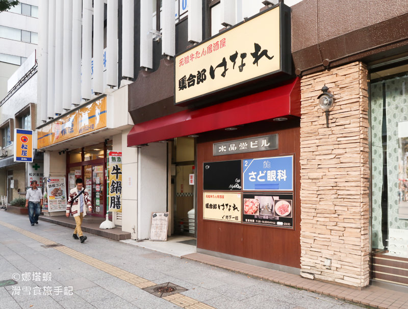 仙台|IG熱門打卡、夢幻系甜點咖啡Cafe MythiQue