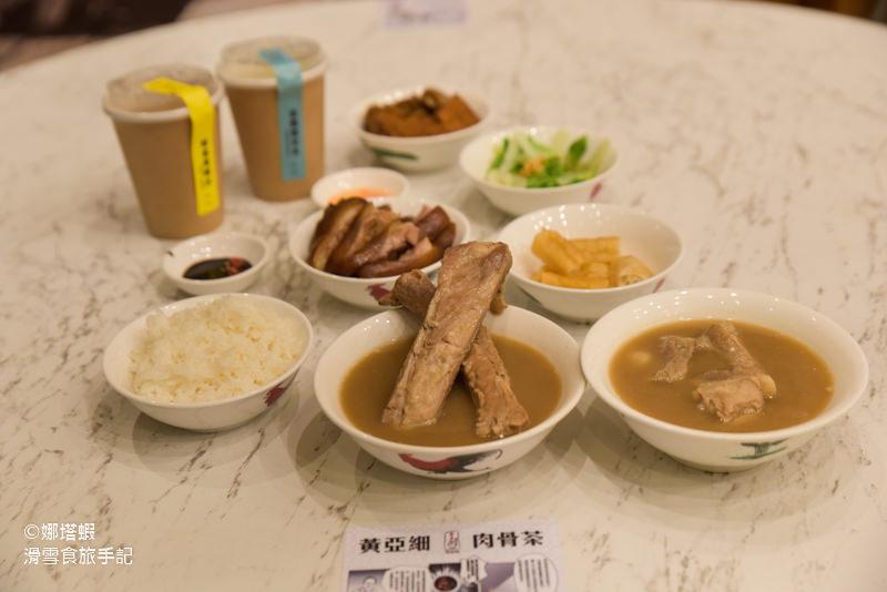 台北美食|冬季進補新選擇:黃亞細肉骨茶(南西三越美食)