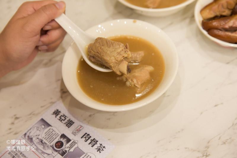 台北美食 冬季進補新選擇:黃亞細肉骨茶(南西三越美食)