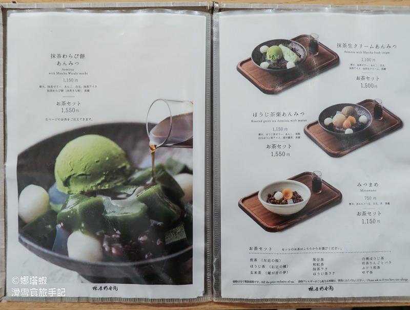 東京抹茶甜點:「林屋新兵衛」優雅細膩的抹茶提拉米蘇