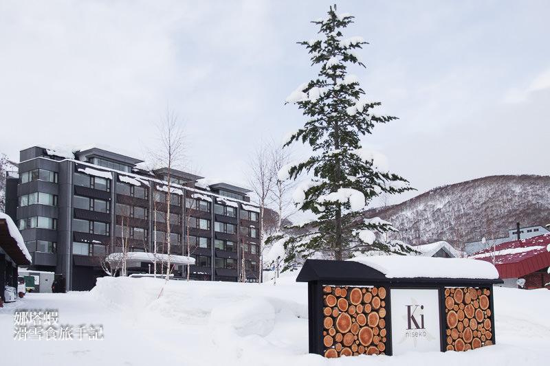 二世谷住宿推薦︱Ki Niseko 2019 世界最佳滑雪精品飯店