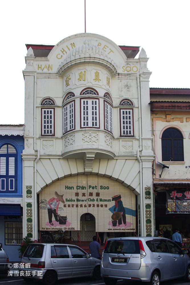 馬來西亞自由行︱錫都「怡保」必玩的6大熱門景點