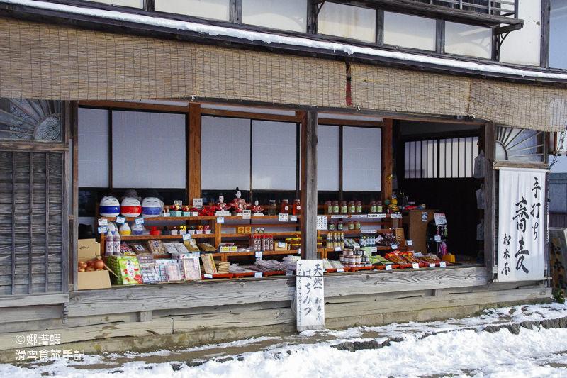 福島冬季旅行︱大內宿絕美雪景,日本三大茅草屋之一