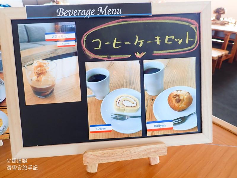 志賀高原滑雪攻略︱橫手山滑雪場看樹冰雲海,必吃美食手工烤麵包
