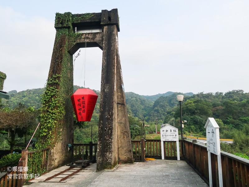 十分老街半日遊:靜安吊橋、樓仔厝咖啡、放天燈,美食景點推薦