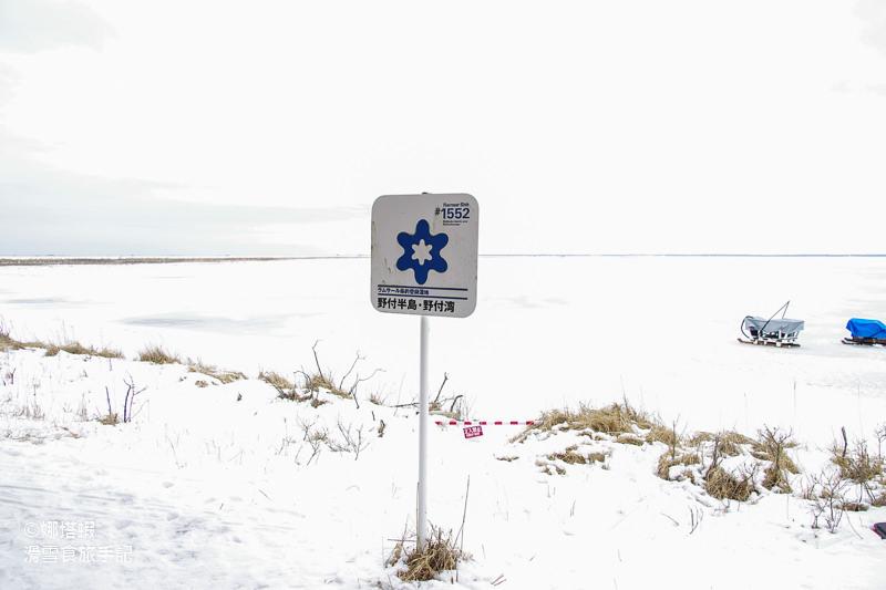 北海道道東秘境︱野付半島冰平線漫步一日遊