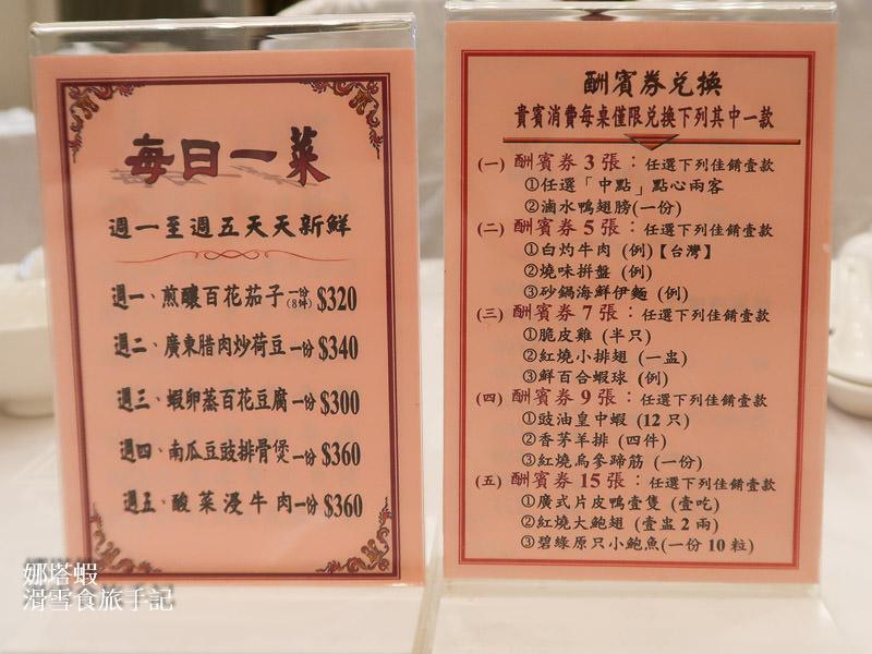 台北|龍都酒樓內湖店|吃脆皮烤鴨就是要到龍都
