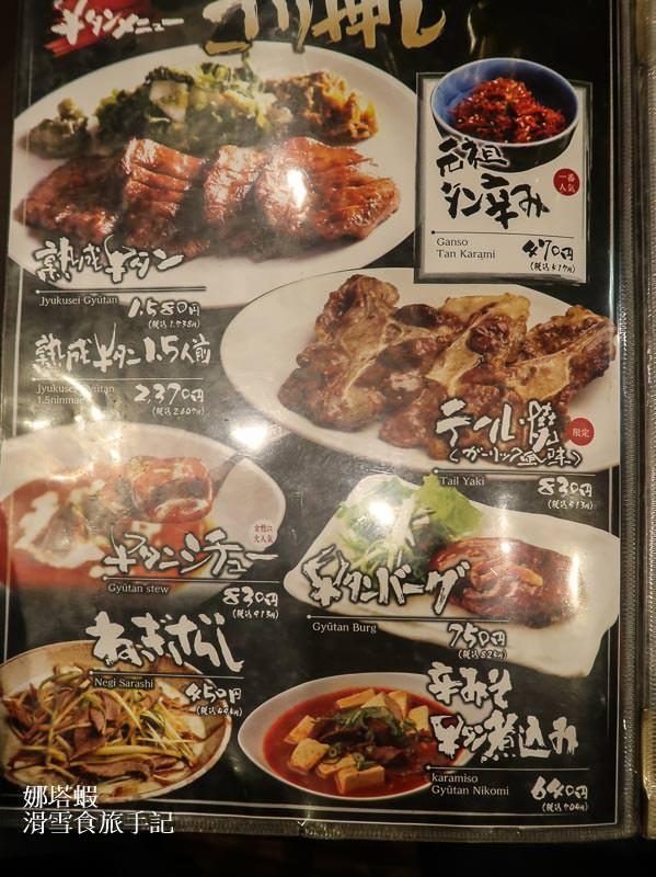 到仙台就是要吃牛舌!在地人激推「司牛舌」專賣店!