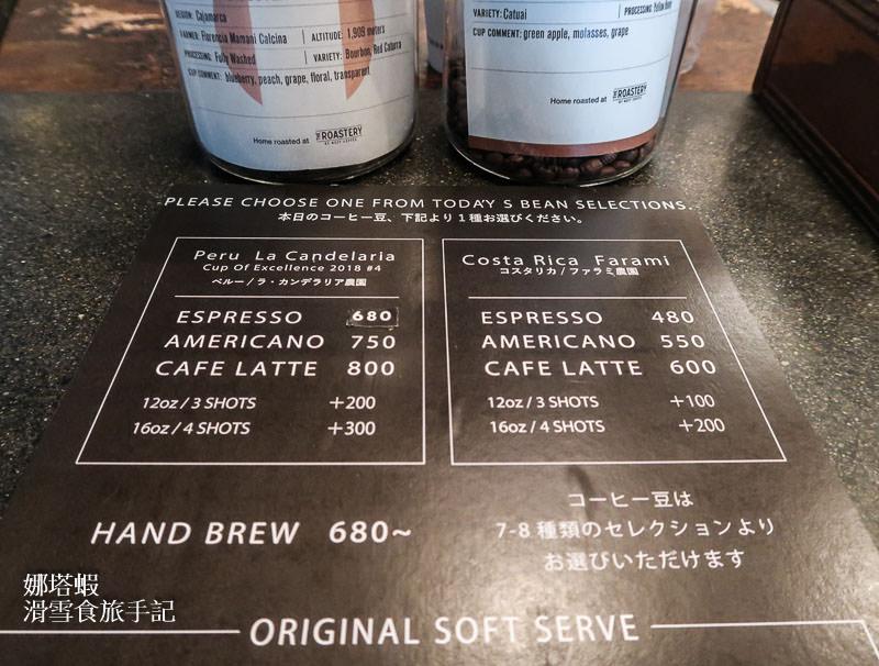 東京咖啡|THE ROASTERY by NOZY COFFEE|原宿站、表參道旁、自家烘焙咖啡豆