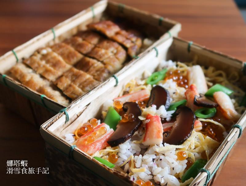 五星級便當帶回家!美福大飯店外帶餐盒開箱