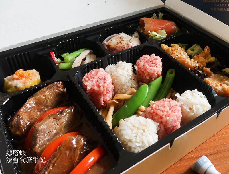 五星級便當帶回家!台北美福大飯店外帶餐盒開箱