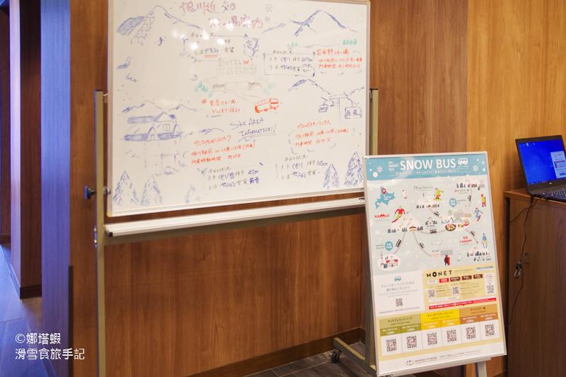 旭川住宿︱旭川車站前-物超所值的旭川永安國際飯店 (Hotel Wing International Asahikawa)