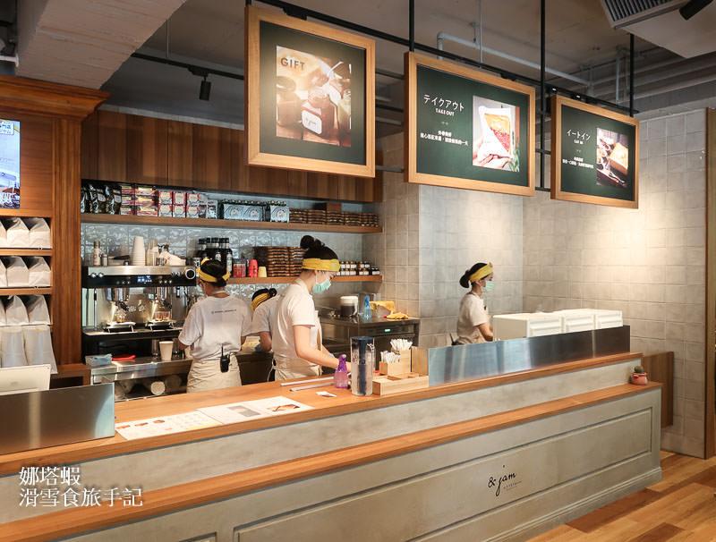 日本嵜SAKImoto bakery 訂位說明、兩款吐司&15種果醬選擇、隱藏版吃法
