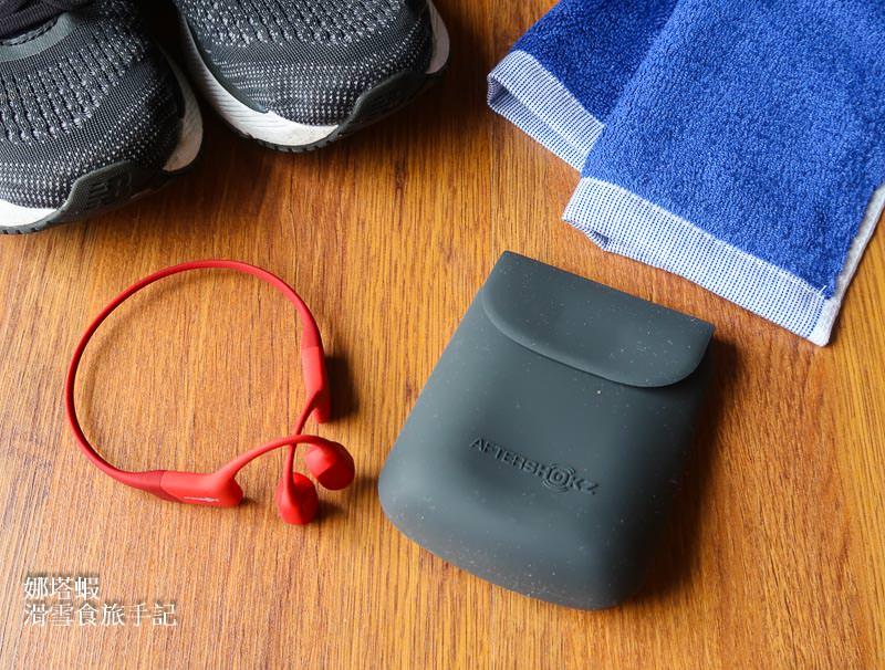 我的運動好夥伴Aftershokz AEROPEX AS800骨傳導藍牙耳機