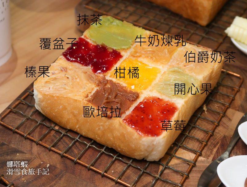 Sak吐司來台灣囉!日本嵜SAKImoto bakery 訂位說明、兩款吐司&15種果醬選擇、隱藏版吃法