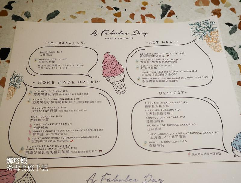 捷運東門站︱設計咖啡館Fabulous Day,免出國也能享受海島度假