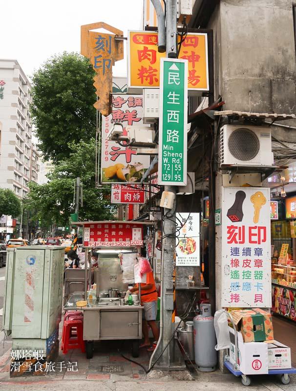 捷運雙連站︱雙連肉粽大王、四神湯、肉包