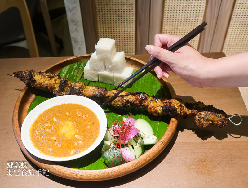 Chope Chope Eatery 時尚南洋料理,浮誇沙嗲串、美祿恐龍甜點太吸睛!