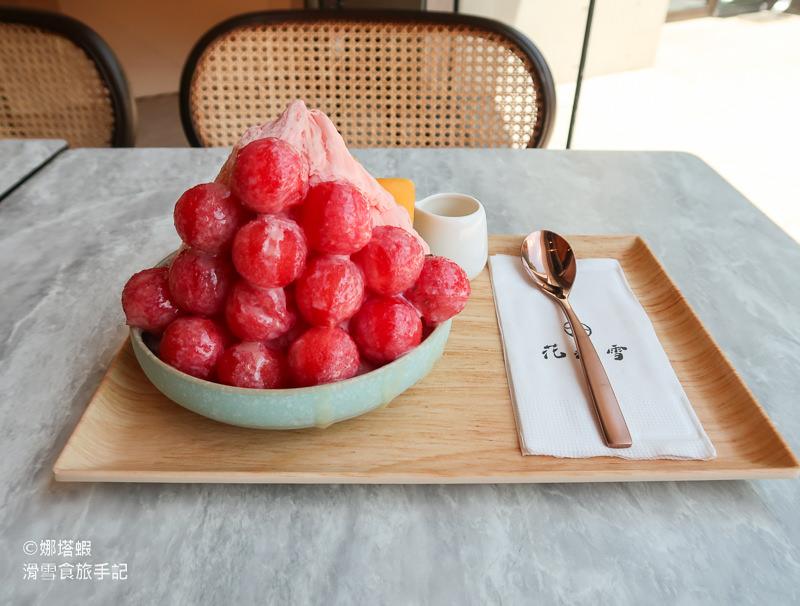 夏天不是只有芒果冰!花藏雪西瓜雪花冰,讓你痛快涼一夏!
