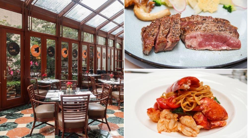 熟成牛排、龍蝦義大利麵....經典雋永的西華TOSCANA義大利餐廳