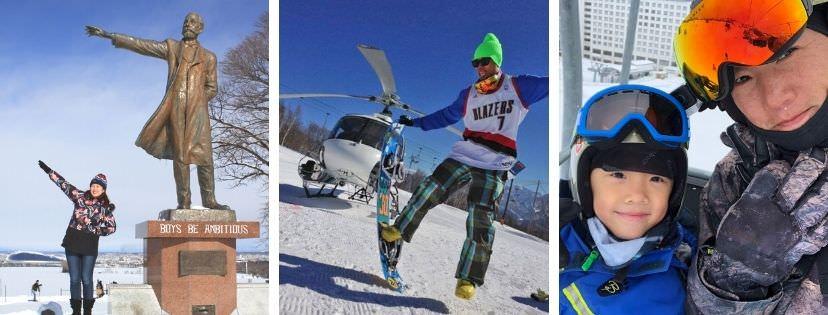 嗶嗶請注意!滑雪同樂會:冬季祭典X進階體驗X親子同樂,提前複習冬季滑雪的歡樂聚會!