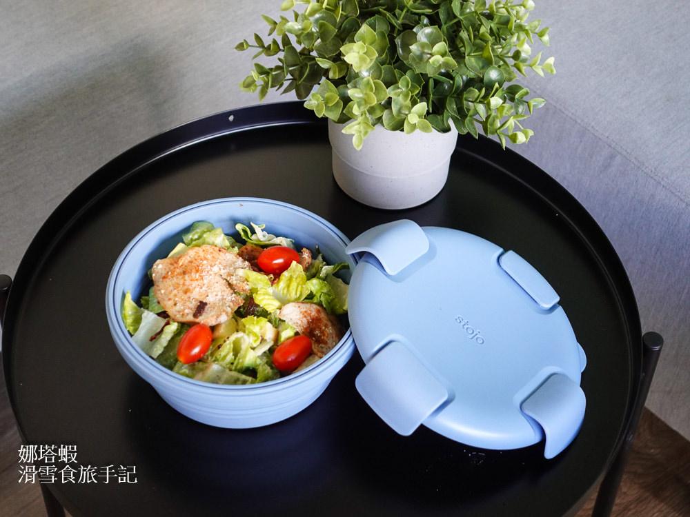 Stojo Bowl 環保摺疊碗,超薄輕巧好攜帶,環保生活就從今天開始