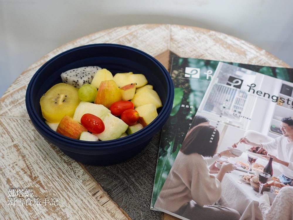 Stojo Bowl 環保摺疊碗,矽膠折疊碗 超薄輕巧好攜帶,環保生活就從今天開始