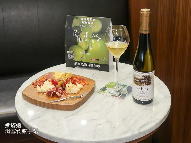輕鬆喝杯葡萄酒!德國麗絲玲週精彩登場,精選三間台北葡萄酒吧、超值優惠!