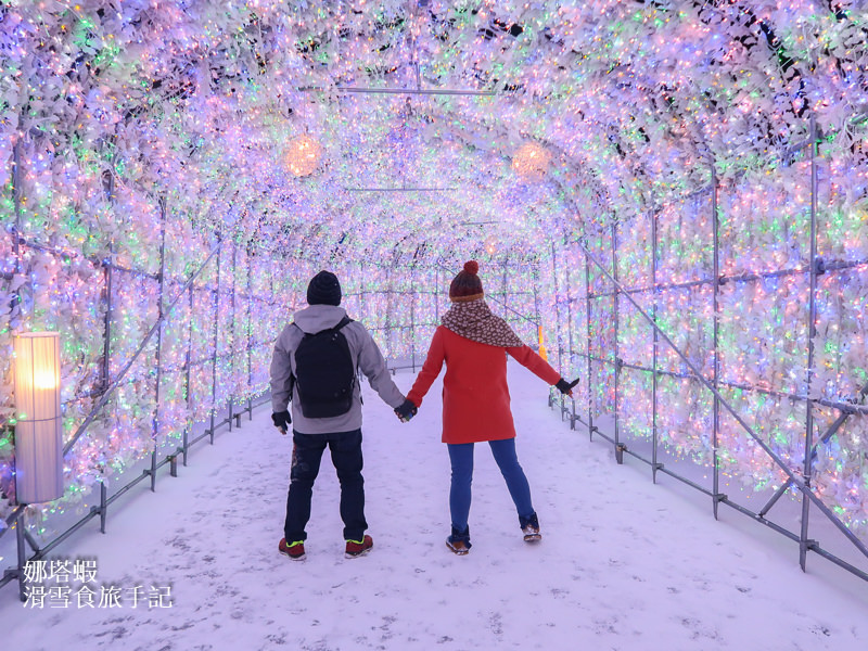 洞爺湖溫泉冬季燈節,走一趟繽紛浪漫的彩燈隧道!
