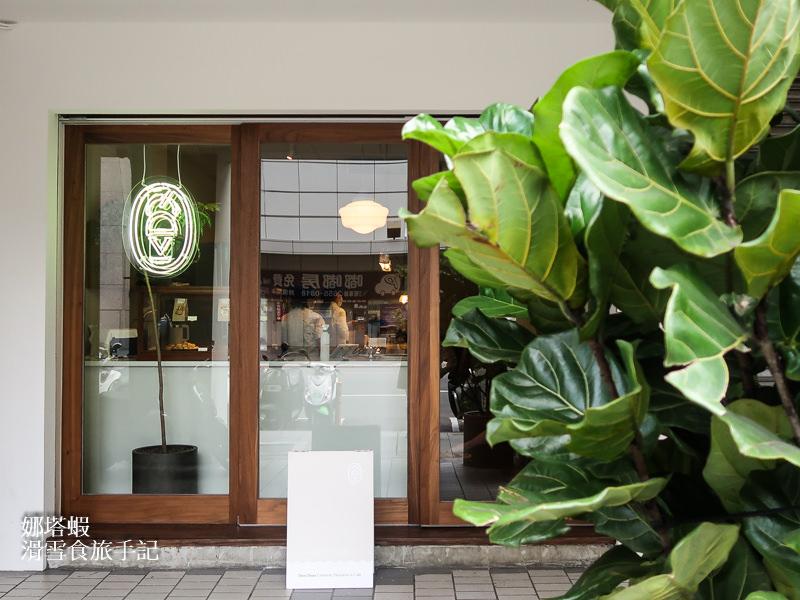 南京復興站|Deux Doux Crèmerie.回憶起法國美好時光的冰淇淋甜點