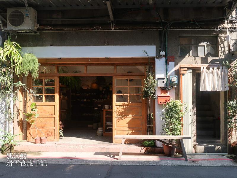 想賴著不走!赤峰街老宅咖啡廳-卜卜商店