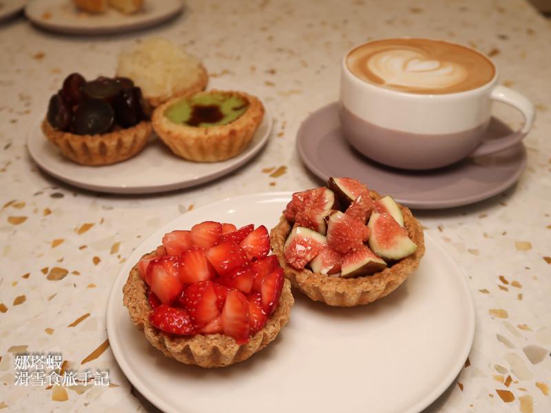 Tart Taipei-如法式料理般講究的手工塔甜點店