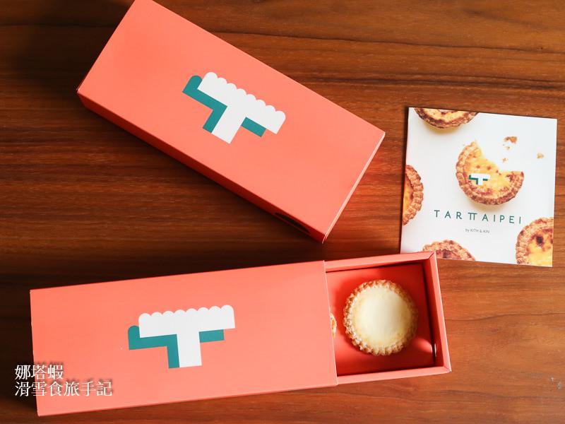 Tart Taipei-如法式料理般講究的手工酥塔甜點店