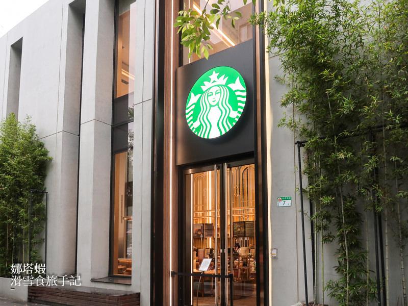 星巴克時代寓所門市,台北市區最美星巴克當之無愧!