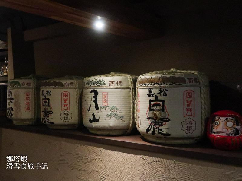 國父紀念館站︱魚君 さかなくん 鮮魚專門居酒屋,來一碗澎湃的海鮮丼飯
