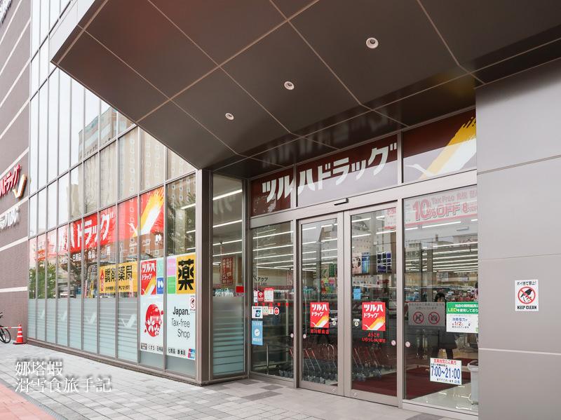 旭川住宿︱旭川站前Y's Hotel,旭川車站旁、地點超便利