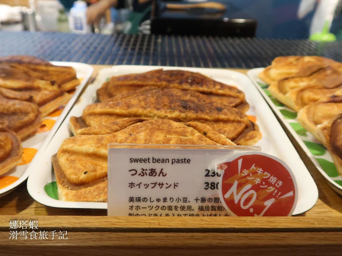 旭川福吉咖啡Fukuyoushi Cafe,百年老屋化身飲品打卡名店