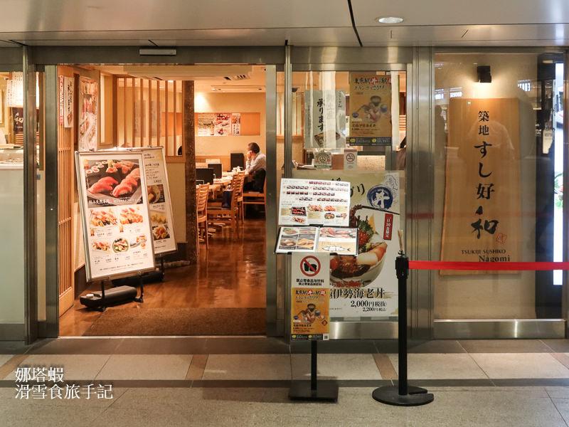 東京車站美食︱築地 すし好 和 壽司店︱東京車站丼飯賞優勝