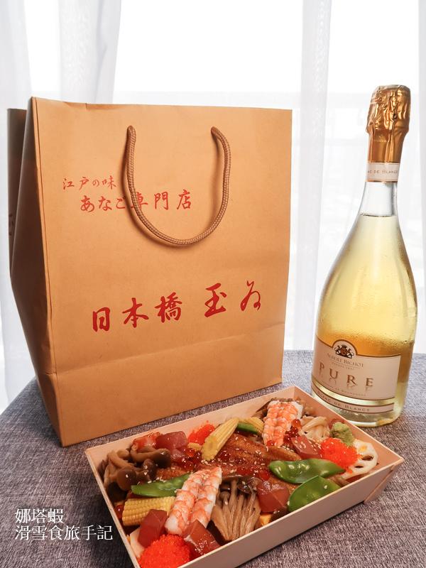 日本橋玉井|精緻美味餐盒,在家也能享受鰻魚飯、穴子花壽司